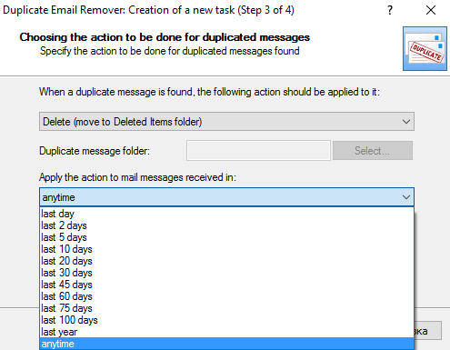 How to remove duplicate emails in Outlook 2010 and 2013