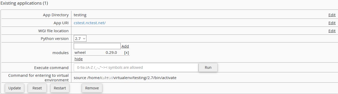 How to work with Python App - Hosting - Namecheap com