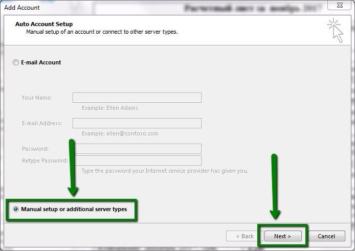 Private Email Account Setup In Outlook 2016 Email Service